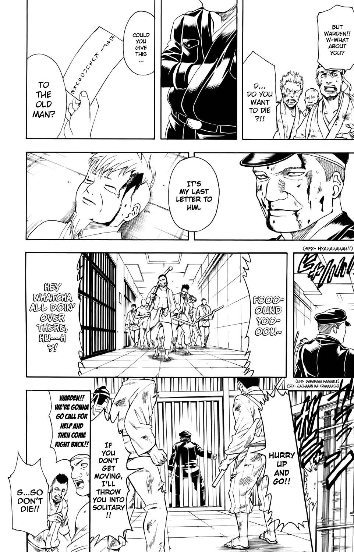 Gintama Chapter, 342 image 006