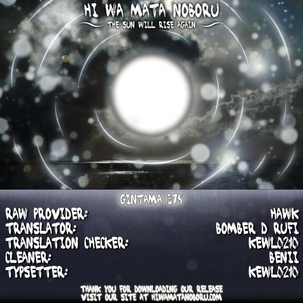 Gintama Chapter, 374 image 020