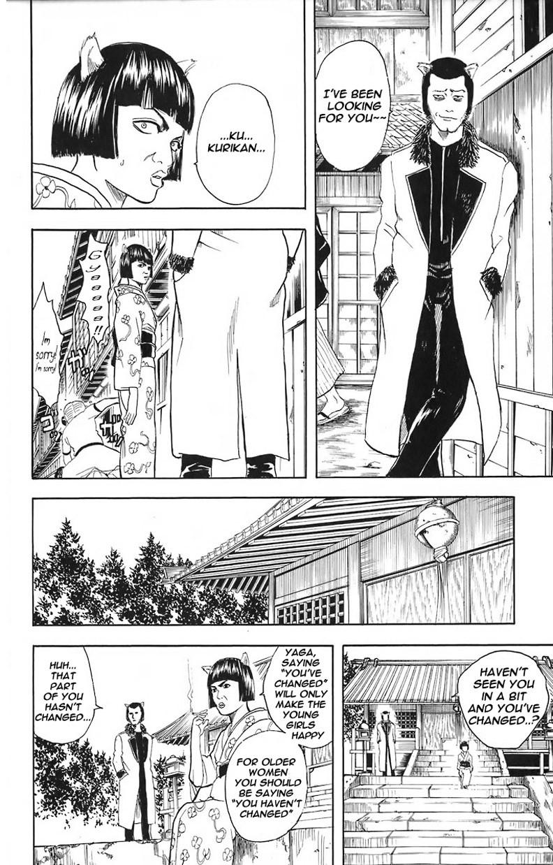 Gintama Chapter, 24 image 007
