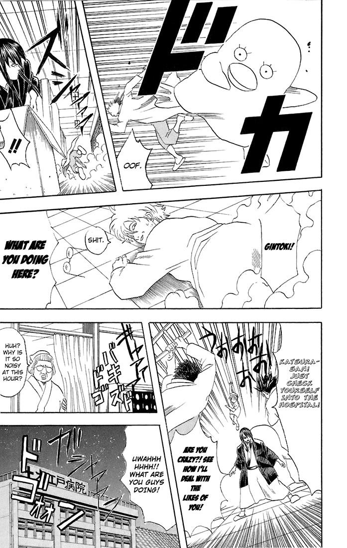 Gintama Chapter, 46 image 018