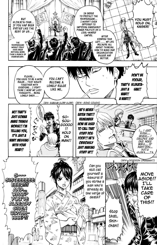 Gintama Chapter, 326 image 012