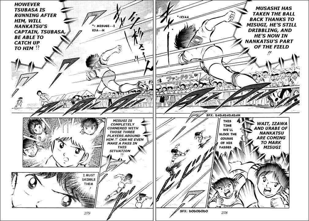 Captain Tsubasa, Chapter 29 image 018