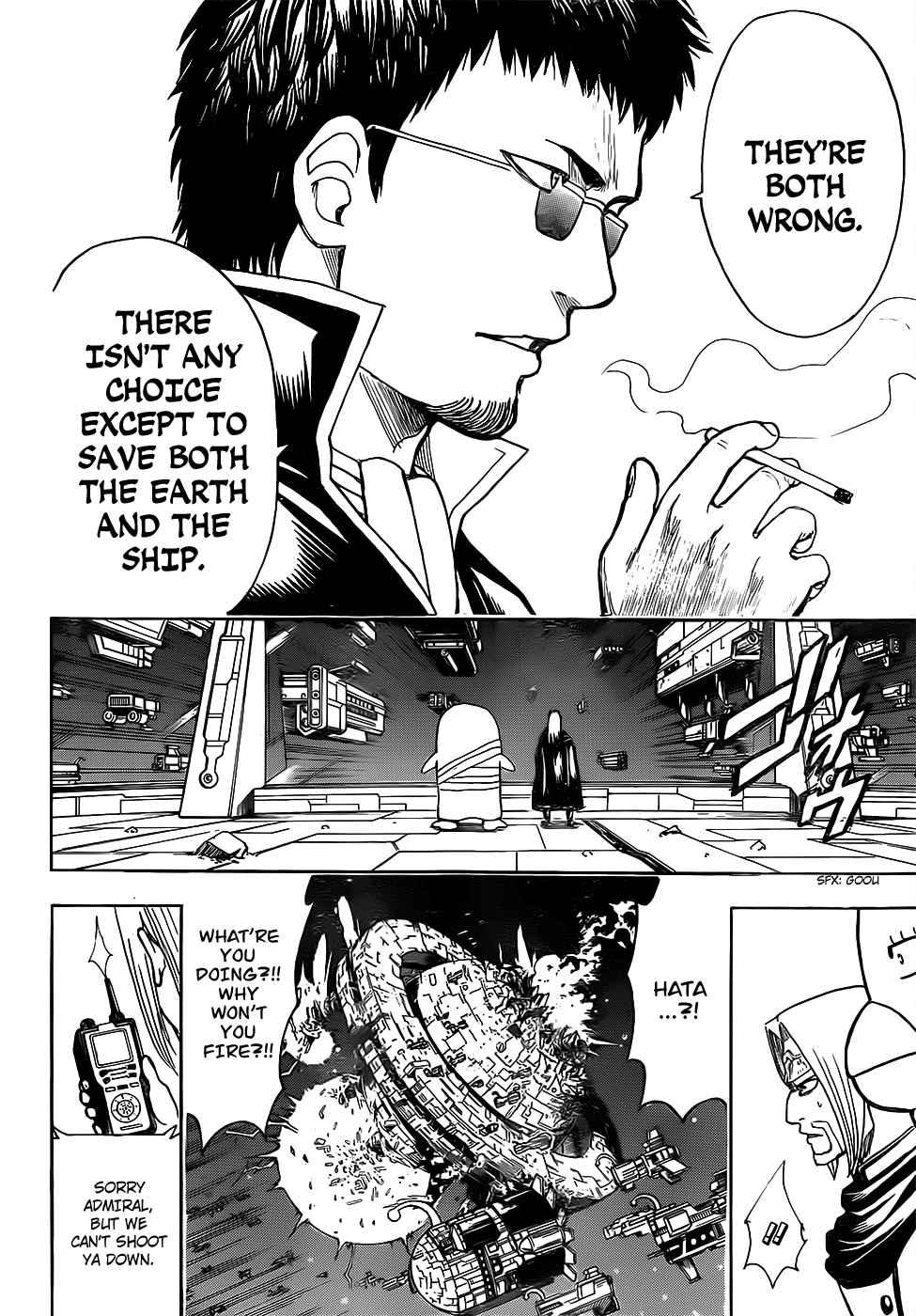 Gintama Chapter, 655 image 018