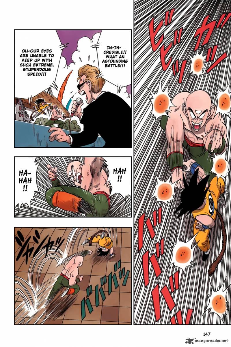 Dragon Ball, Chapter 130 image 001