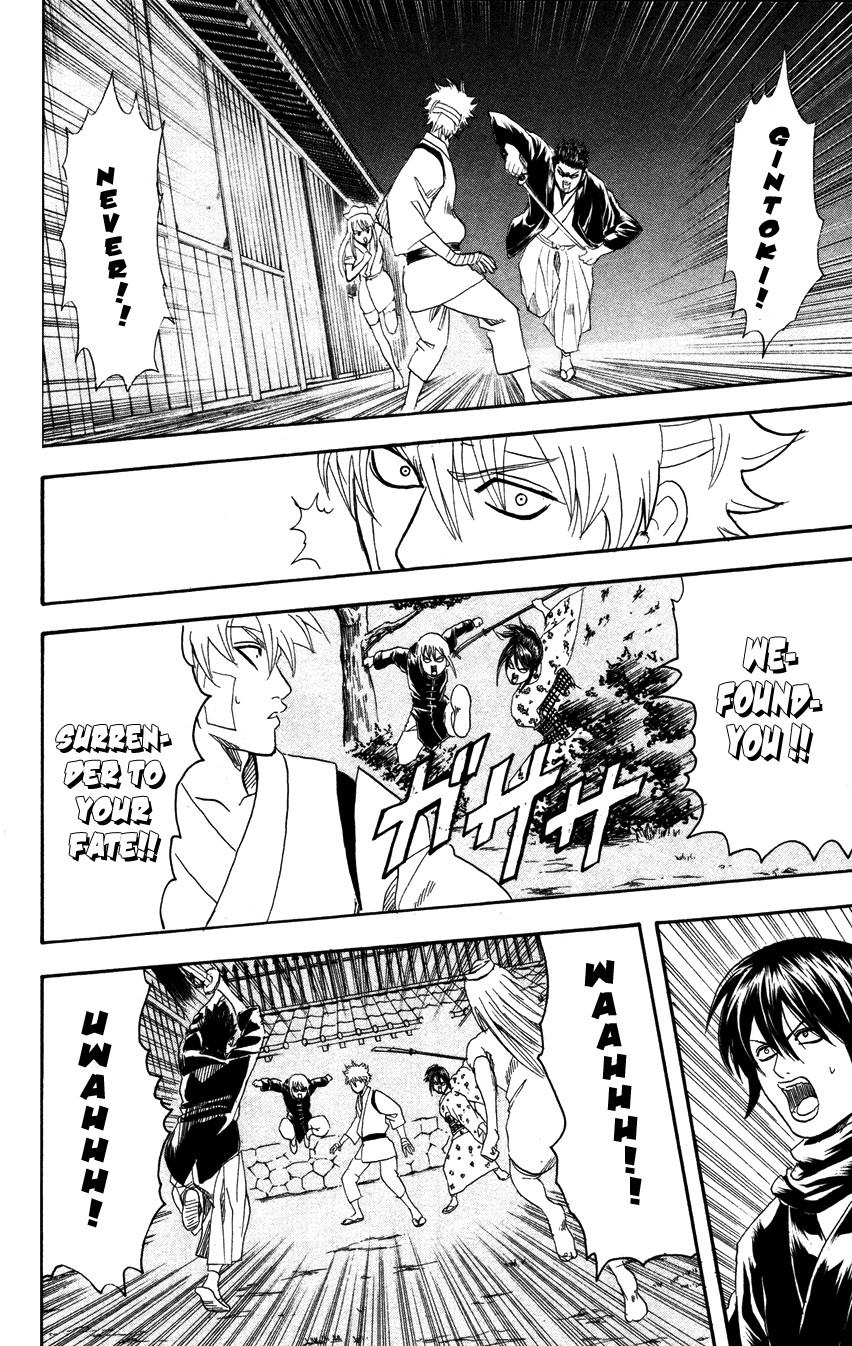 Gintama Chapter, 98 image 014
