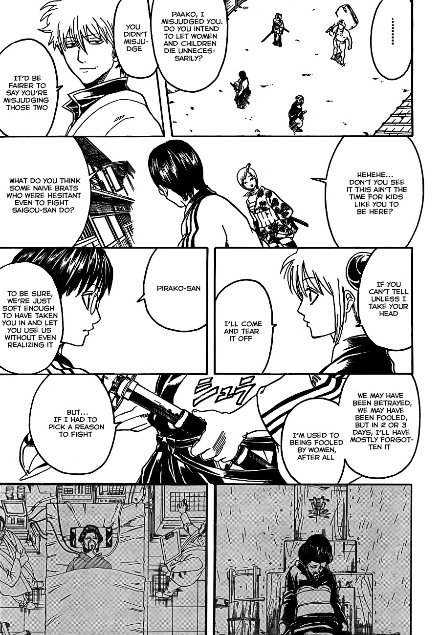 Gintama Chapter, 304 image 009