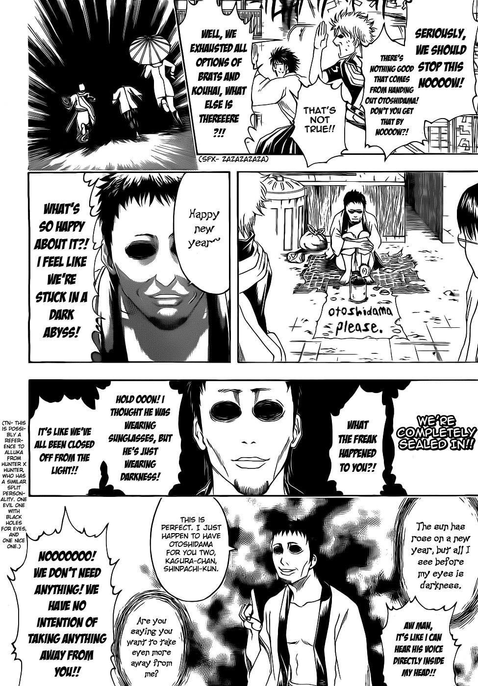 Gintama Chapter, 382 image 016
