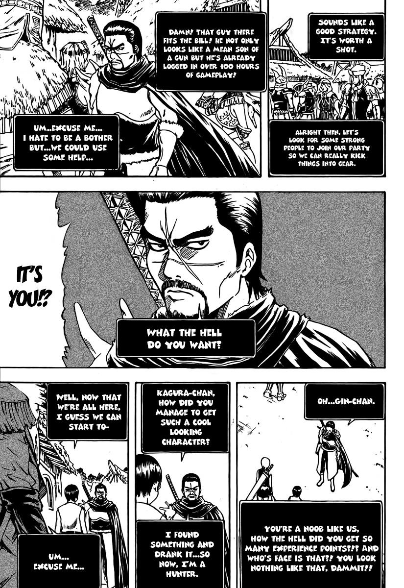Gintama Chapter, 189 image 019