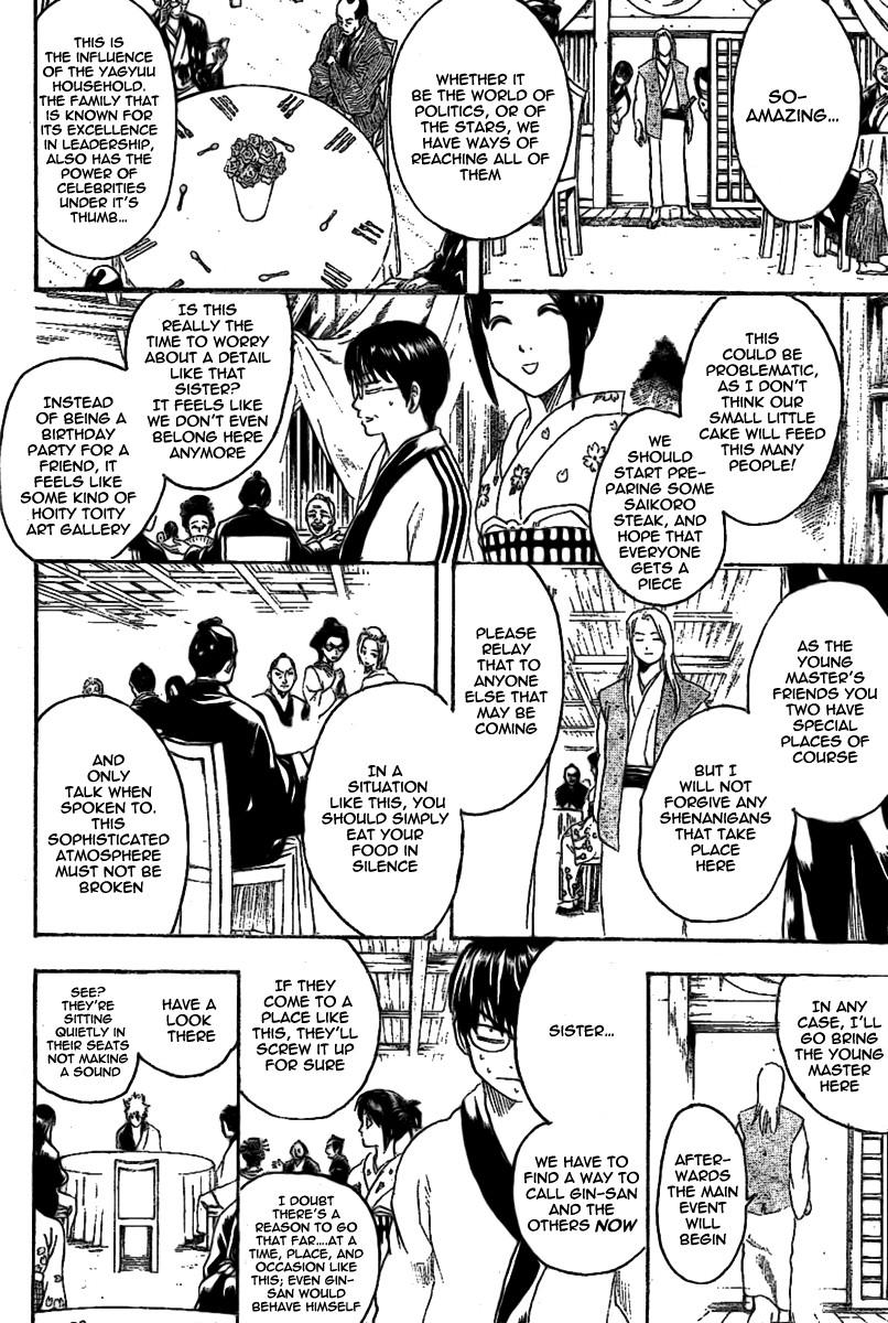 Gintama Chapter, 236 image 004