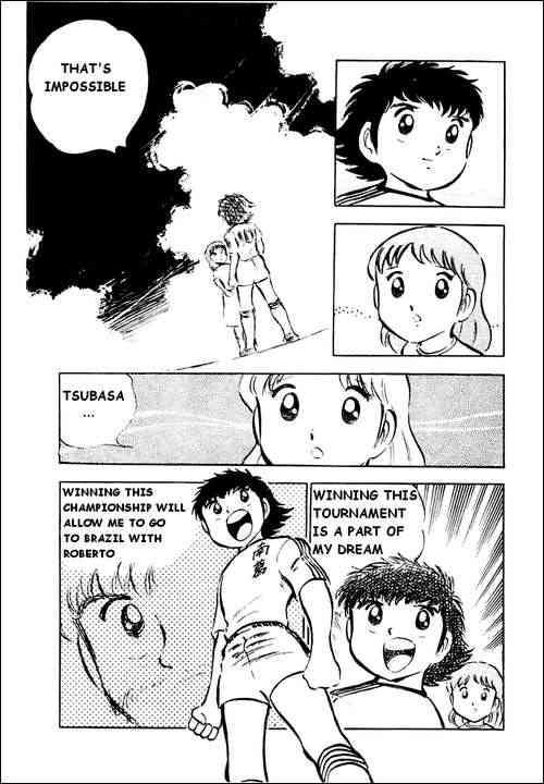 Captain Tsubasa, Chapter 27 image 006
