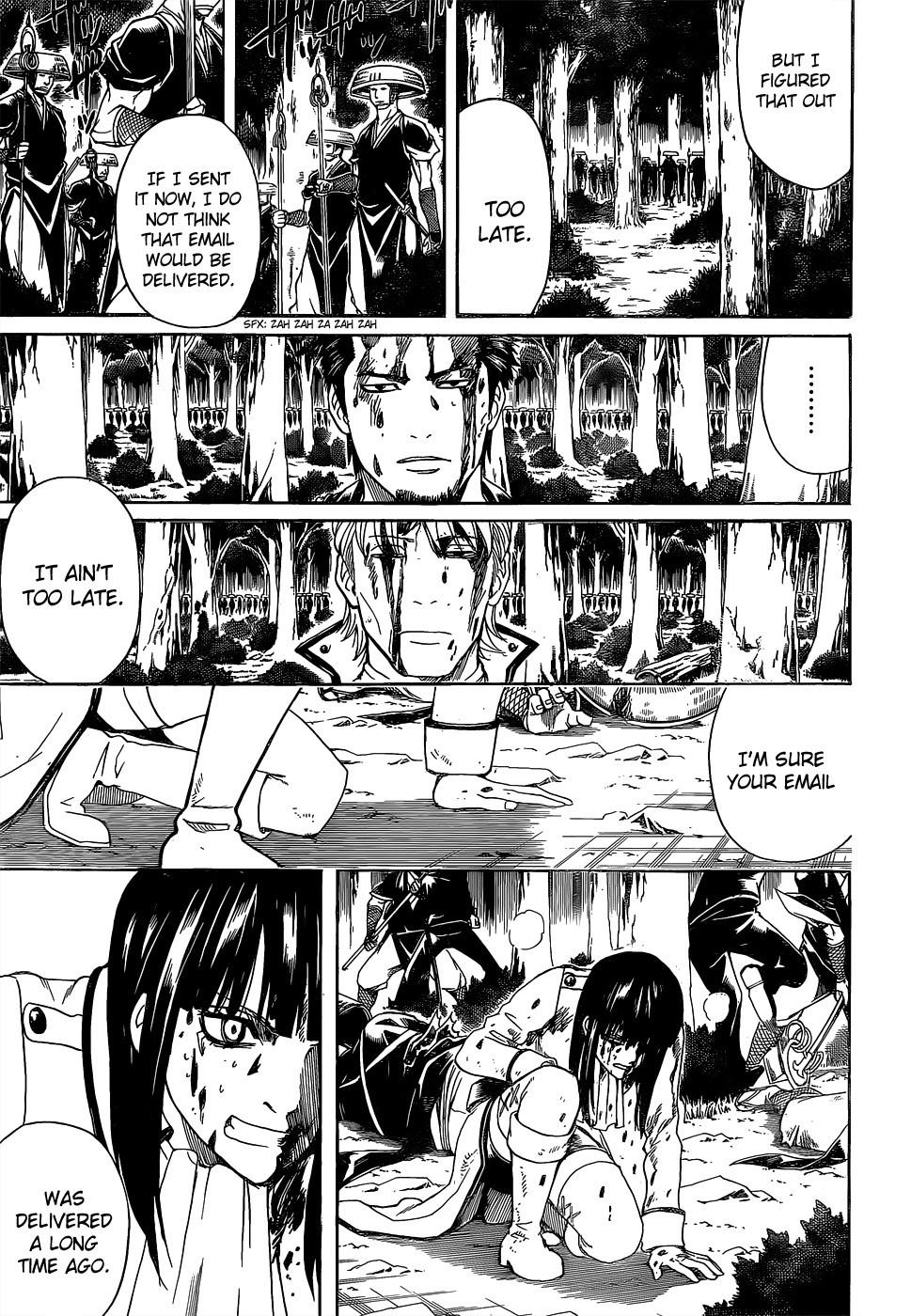Gintama Chapter, 546 image 011