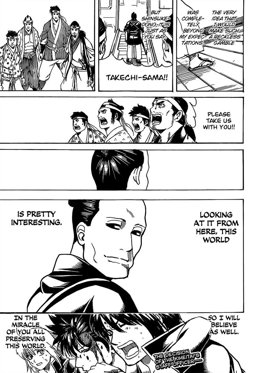 Gintama Chapter, 640 image 019