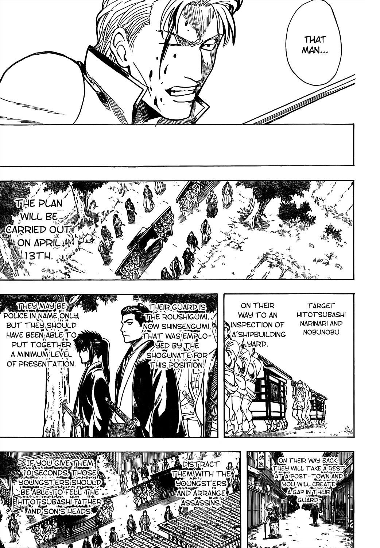 Gintama Chapter, 539 image 009