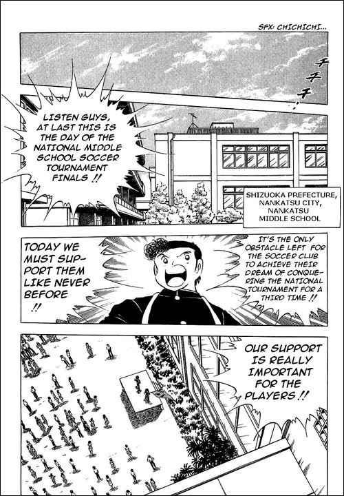 Captain Tsubasa, Chapter 76 image 003