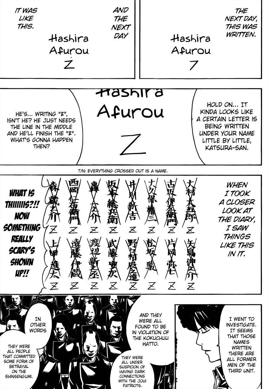 Gintama Chapter, 488 image 015