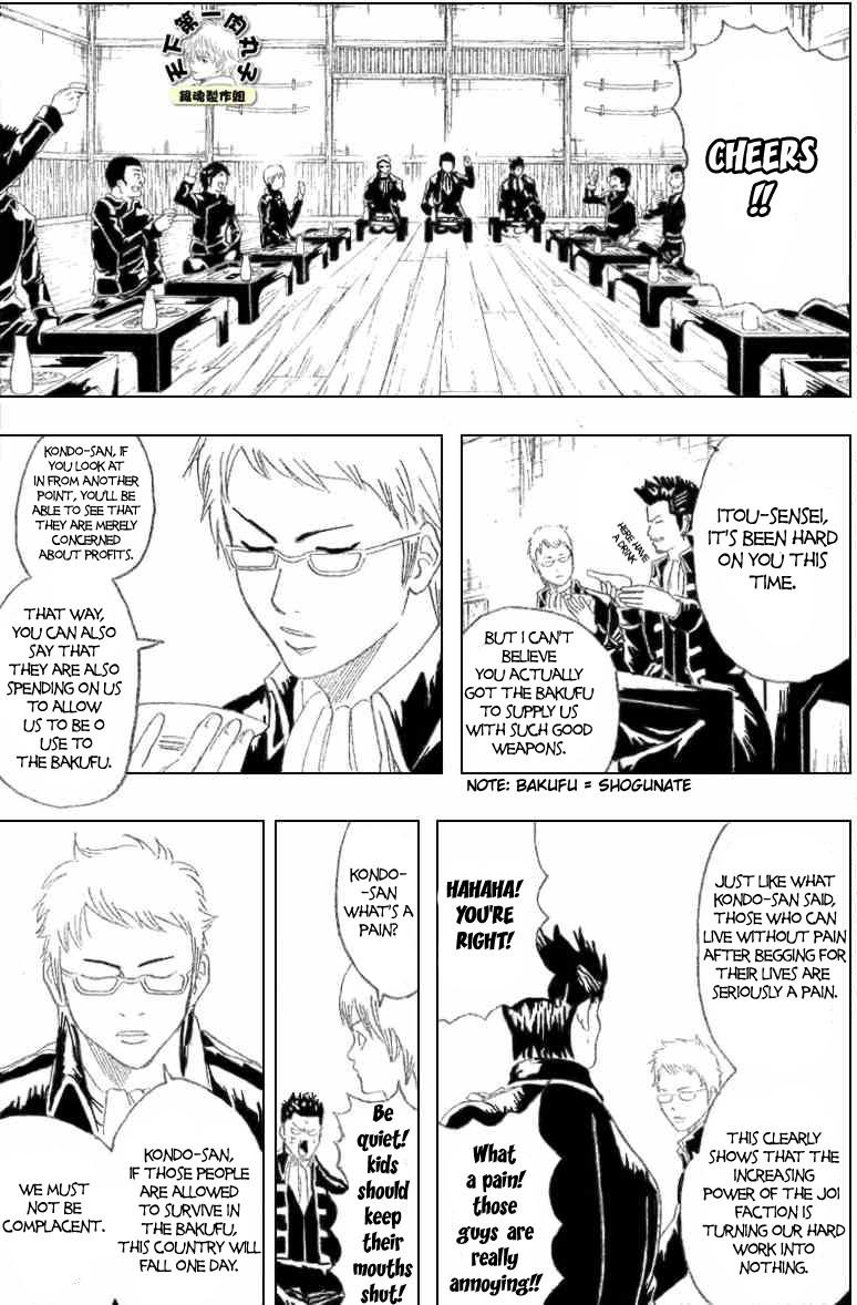 Gintama Chapter, 158 image 015