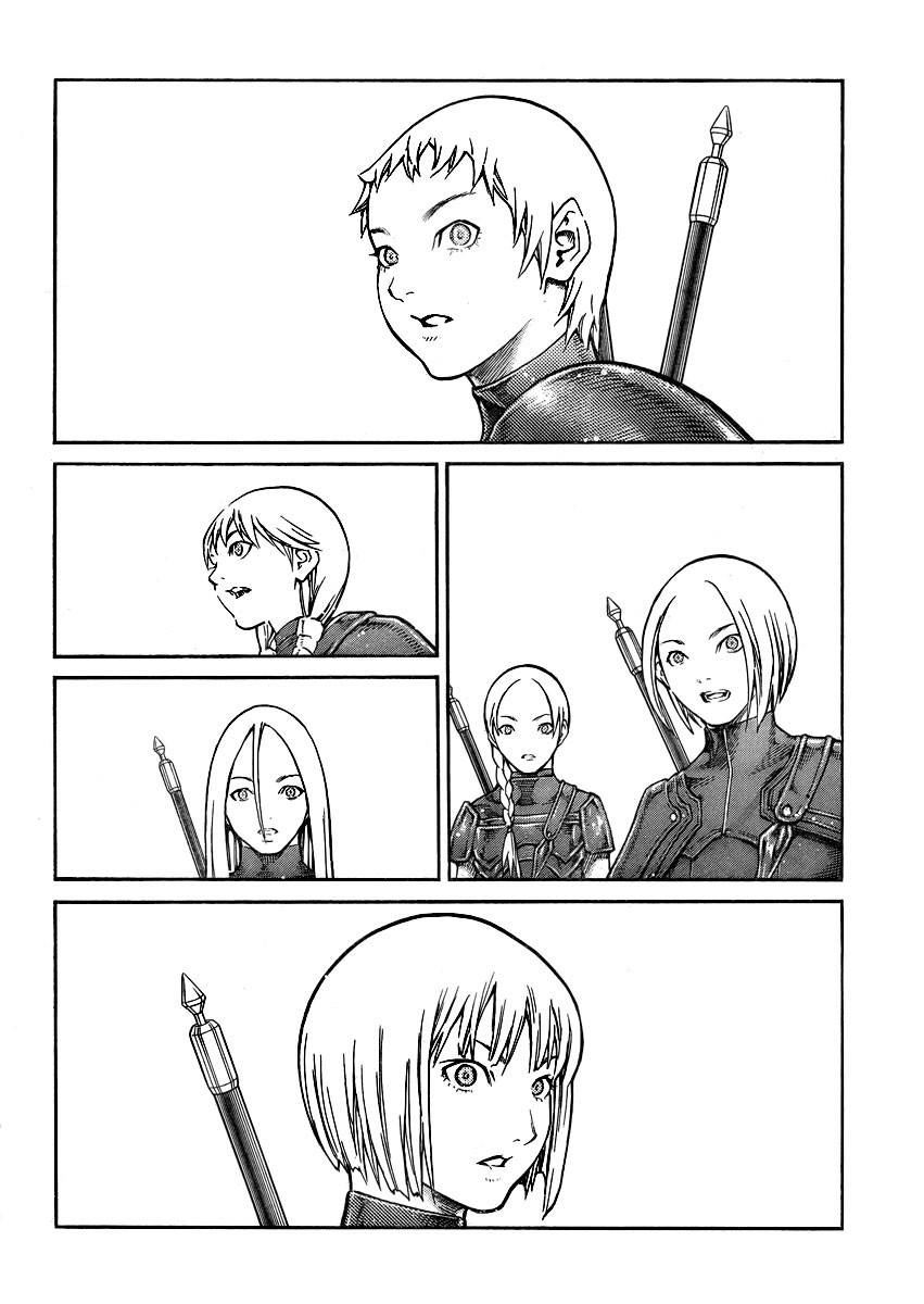 Claymore, Chapter 79 image 017