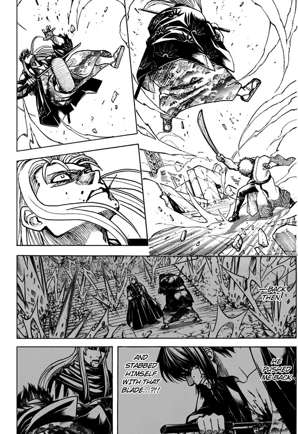 Gintama Chapter, 703 image 015