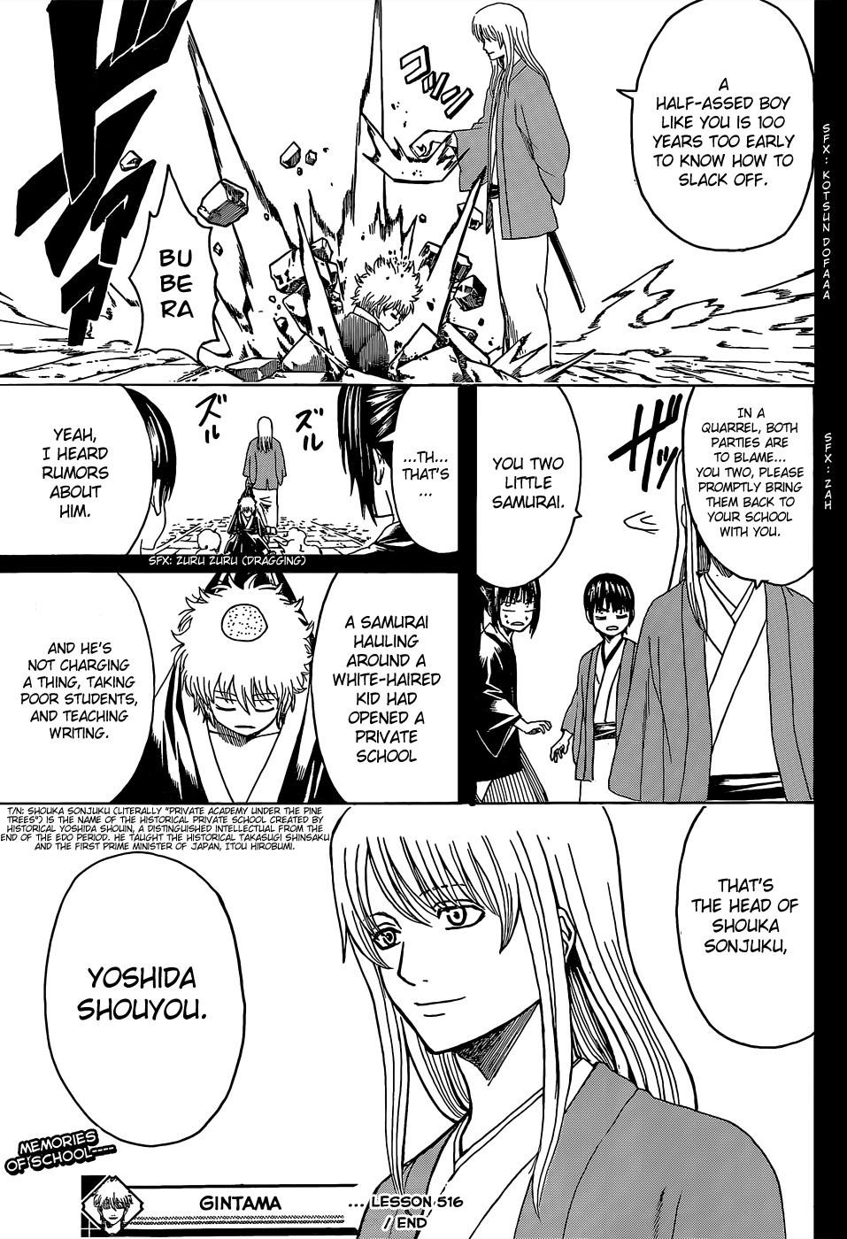 Gintama Chapter, 516 image 019