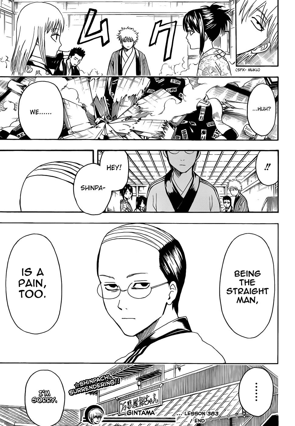 Gintama Chapter, 383 image 019
