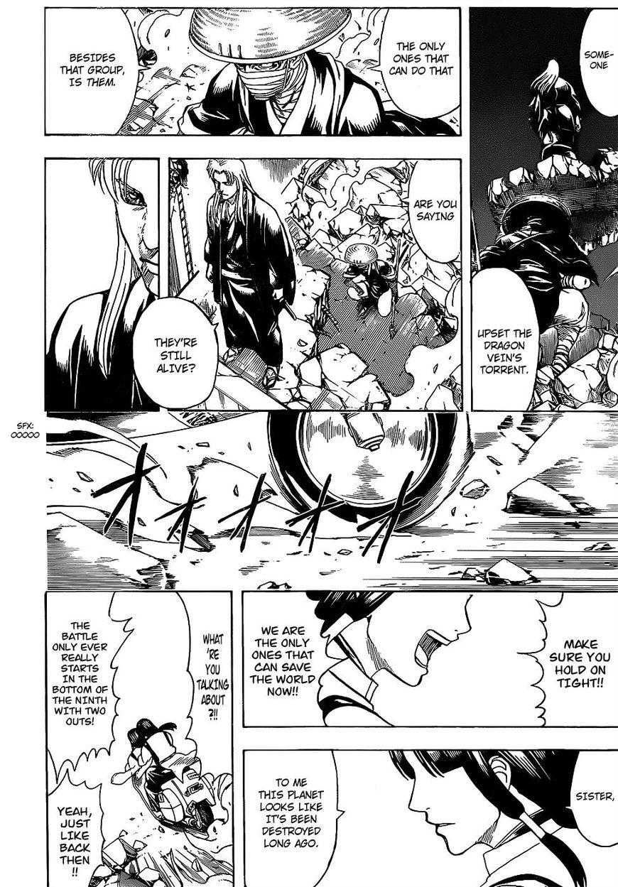 Gintama Chapter, 649 image 018