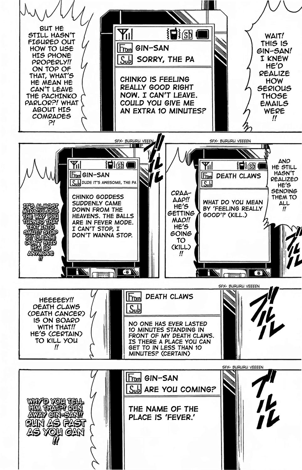 Gintama Chapter, 352 image 004
