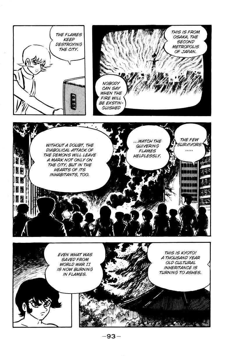 Devilman, Chapter 4 image 085