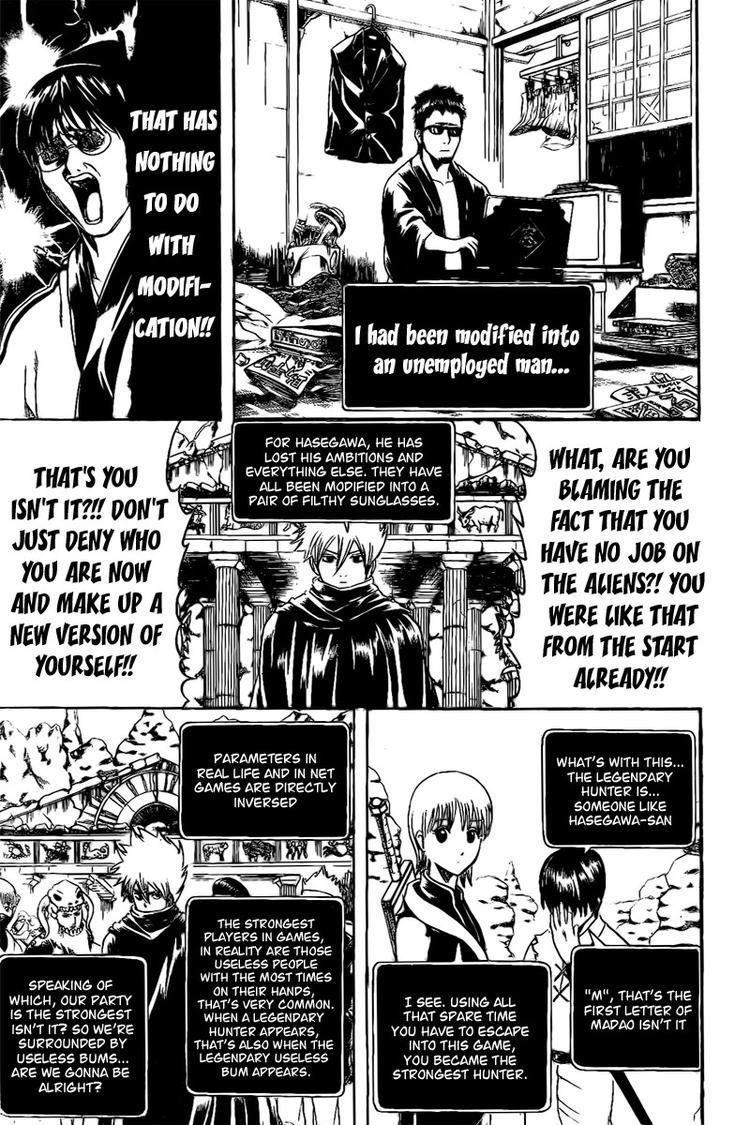 Gintama Chapter, 191 image 007