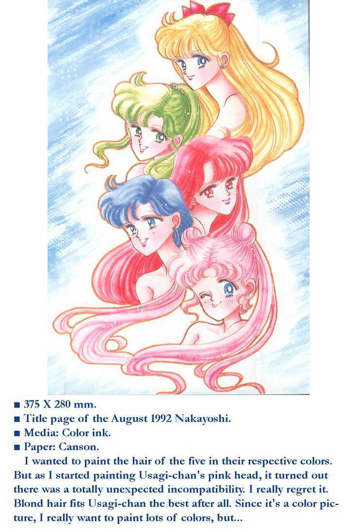Sailor Moon, Cahpter 1 image 018