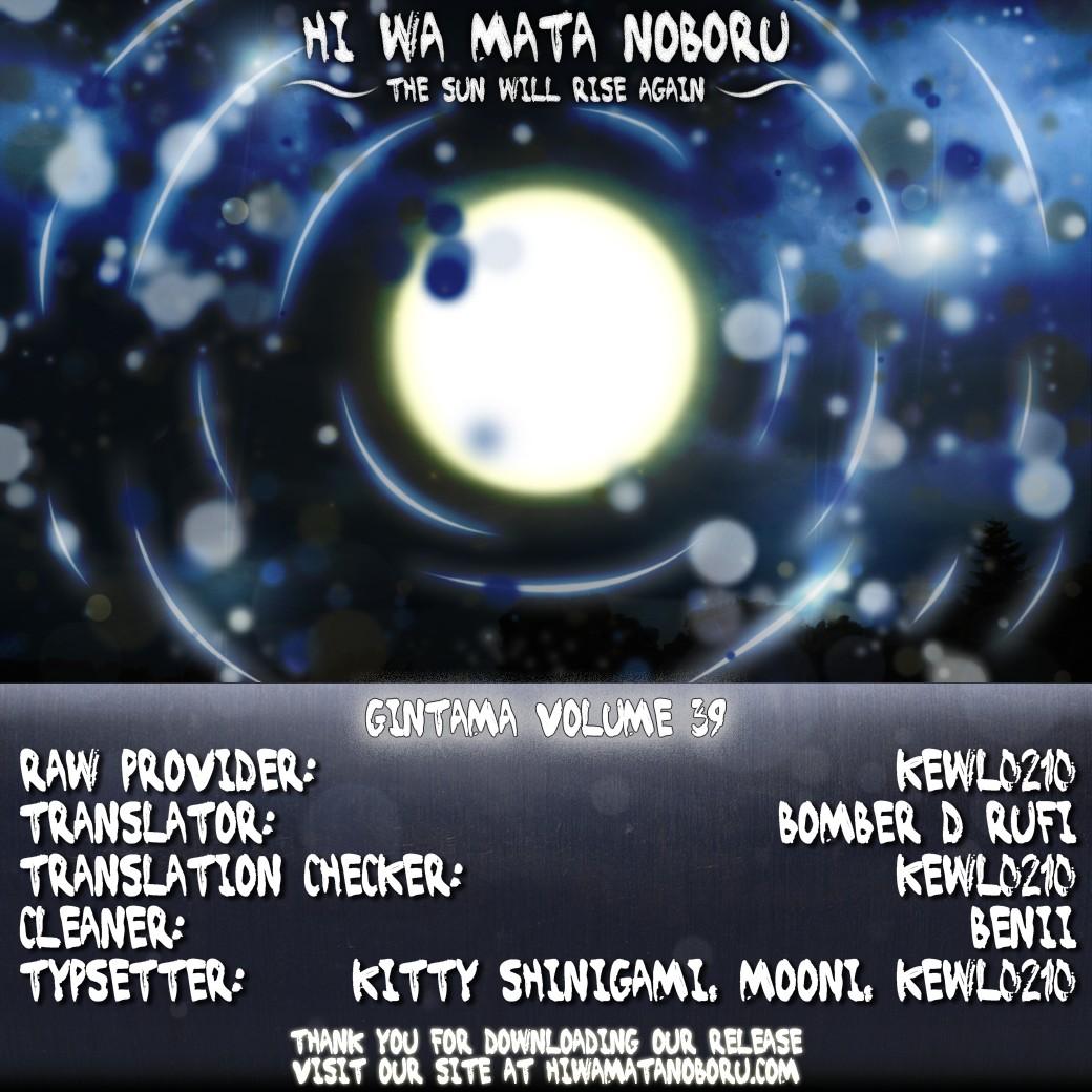 Gintama Chapter, 339 image 021