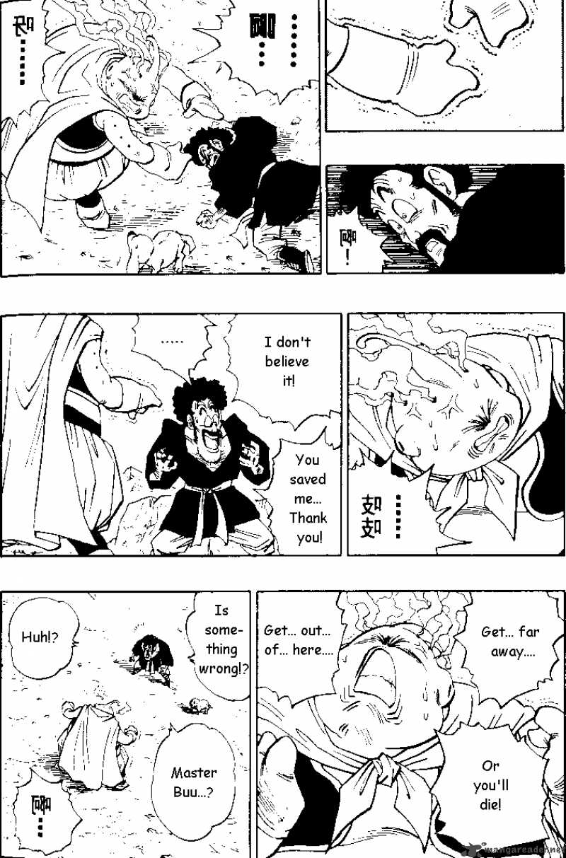 Dragon Ball, Chapter 485 image 011