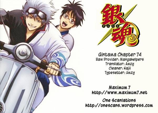 Gintama Chapter, 73 image 022