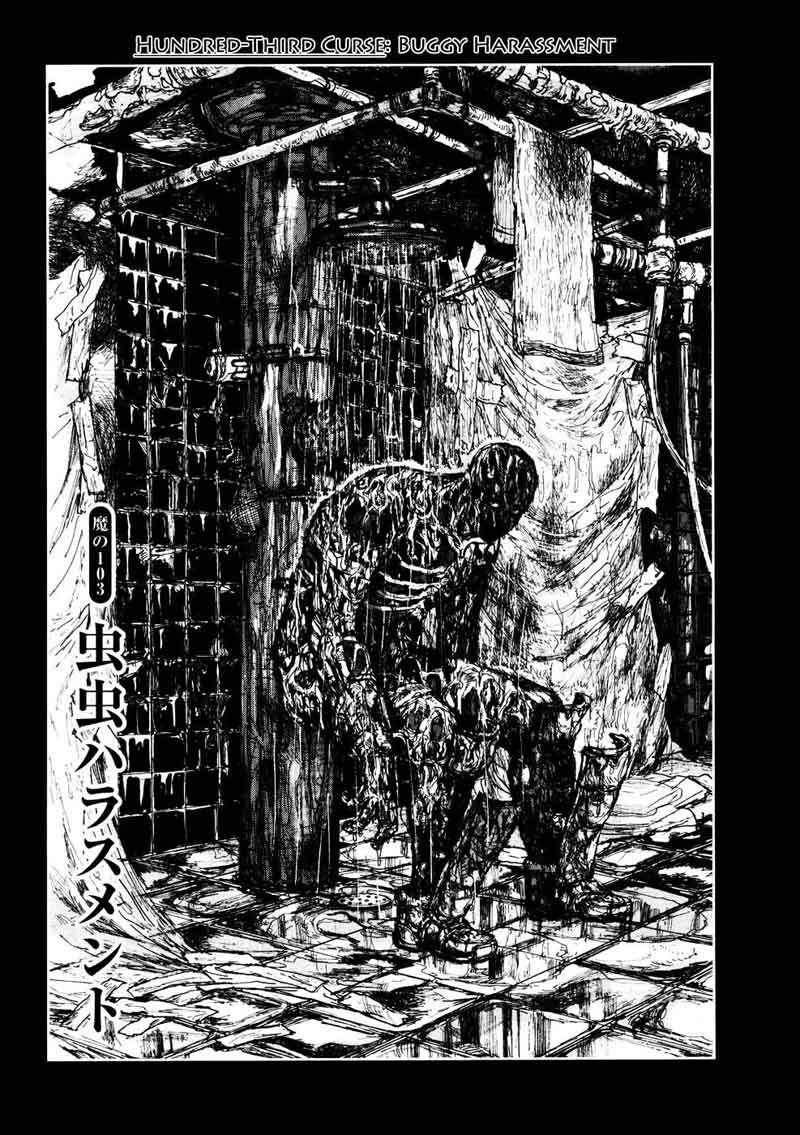 Dorohedoro, Chapter 103 image 001