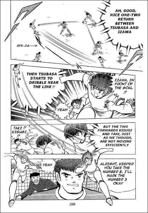 Captain Tsubasa, Chapter 66 image 035
