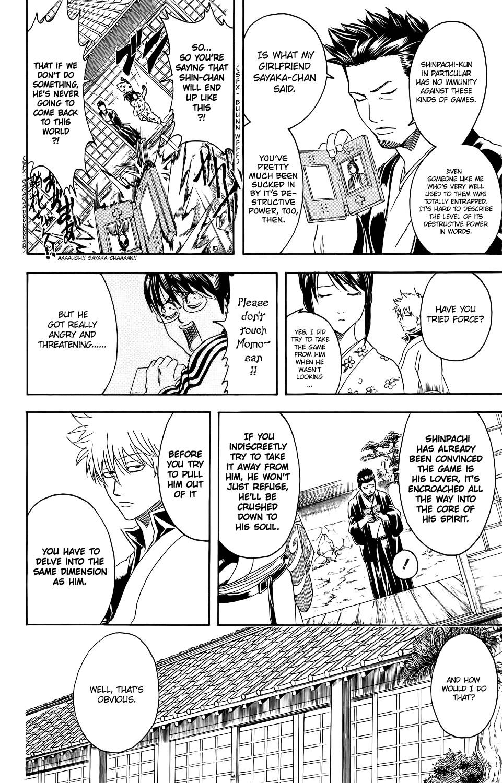 Gintama Chapter, 347 image 009