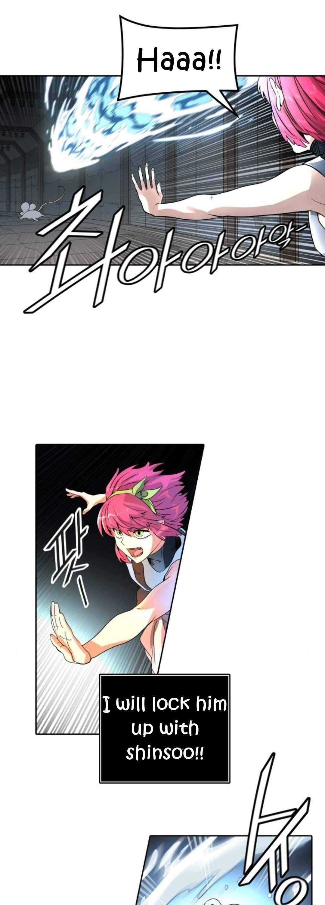 Tower Of God, Chapter 490 image 023