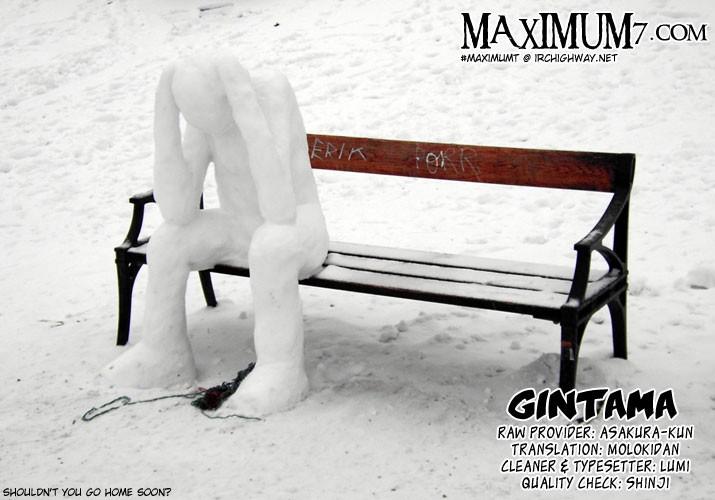 Gintama Chapter, 33 image 001