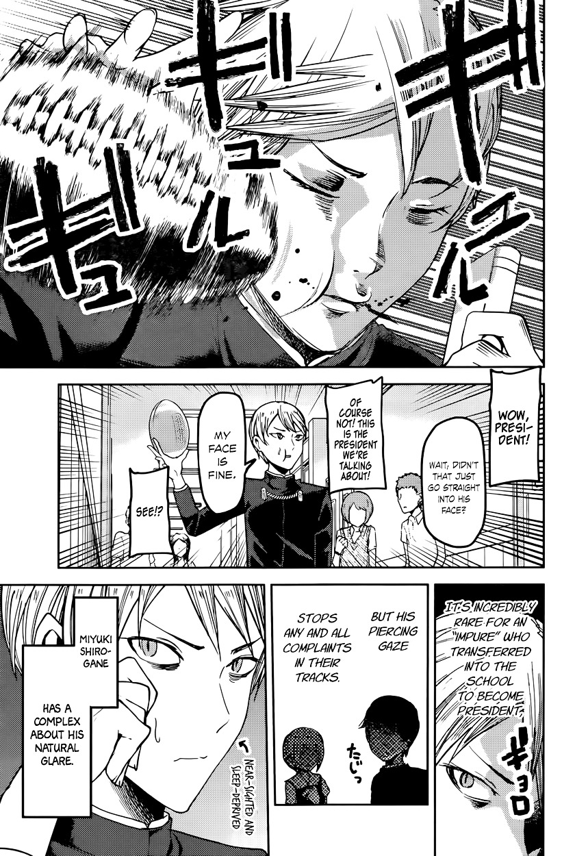 chapter 50 image 004
