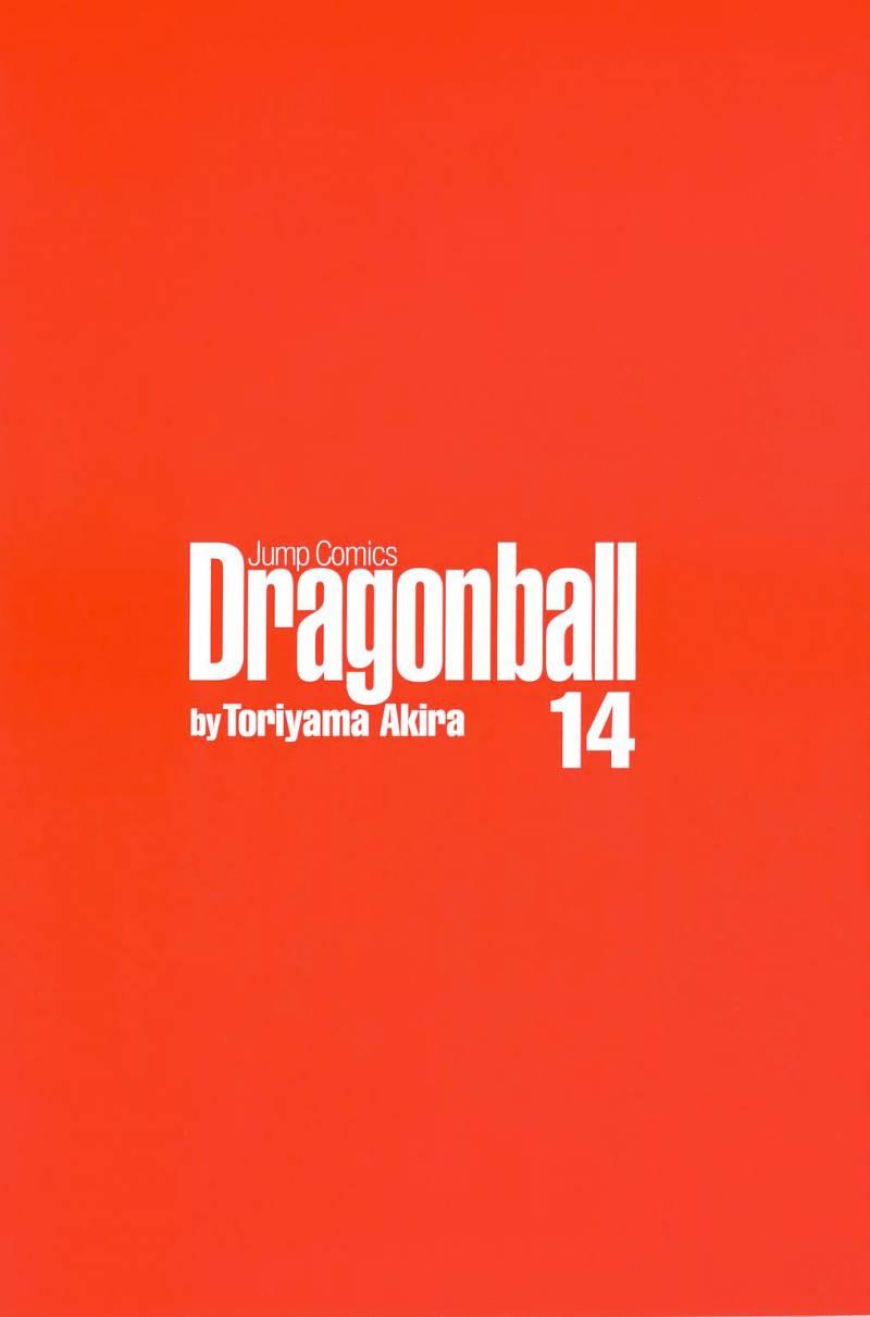 Dragon Ball, Chapter 195 image 006