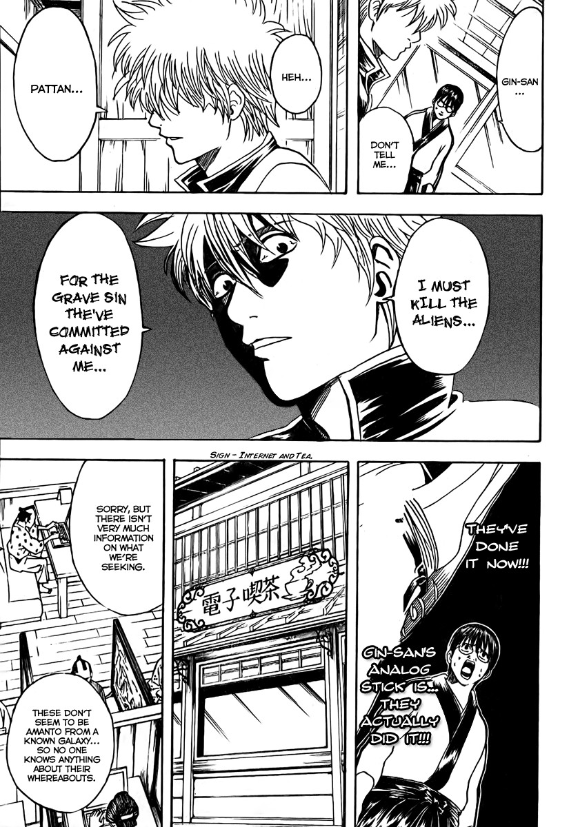 Gintama Chapter, 189 image 013