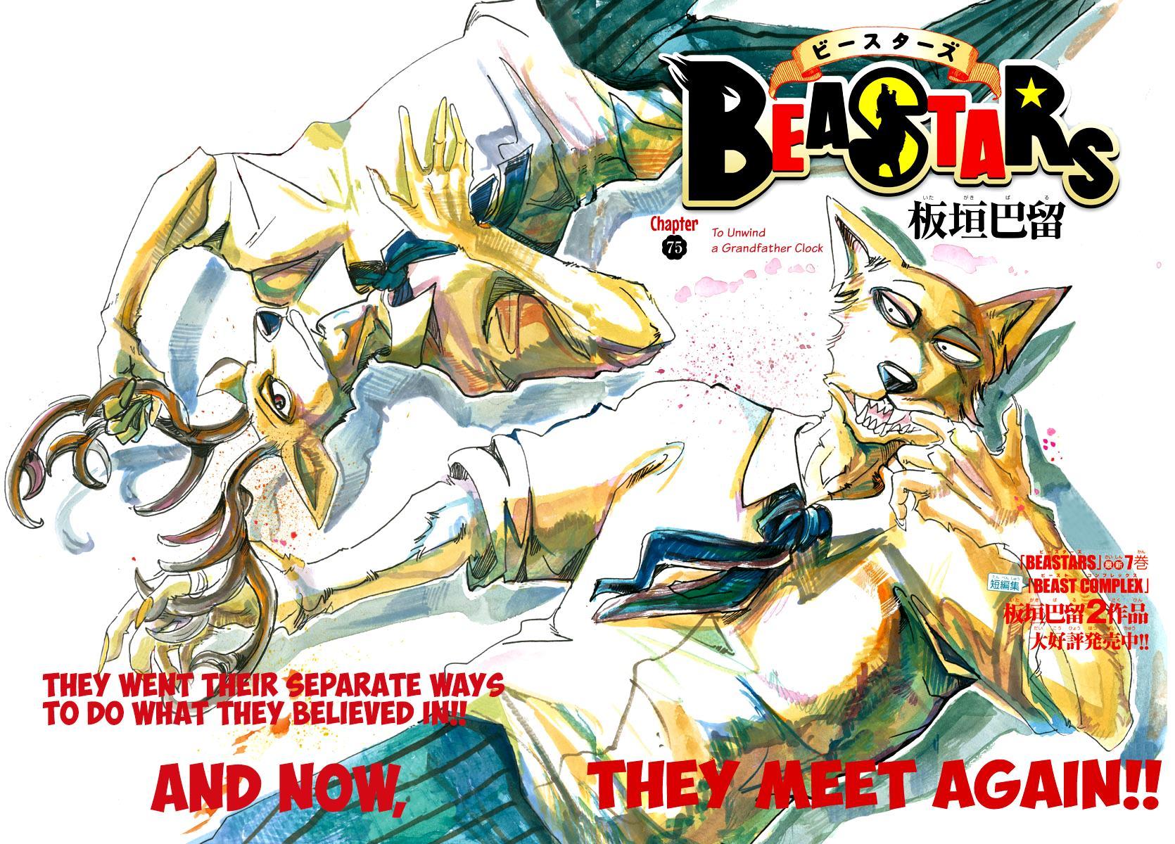 Beastars Manga, Chapter 75 image 001