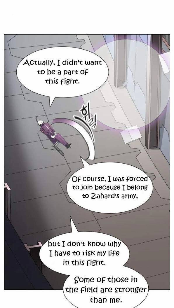 Tower Of God, Chapter 491 image 018