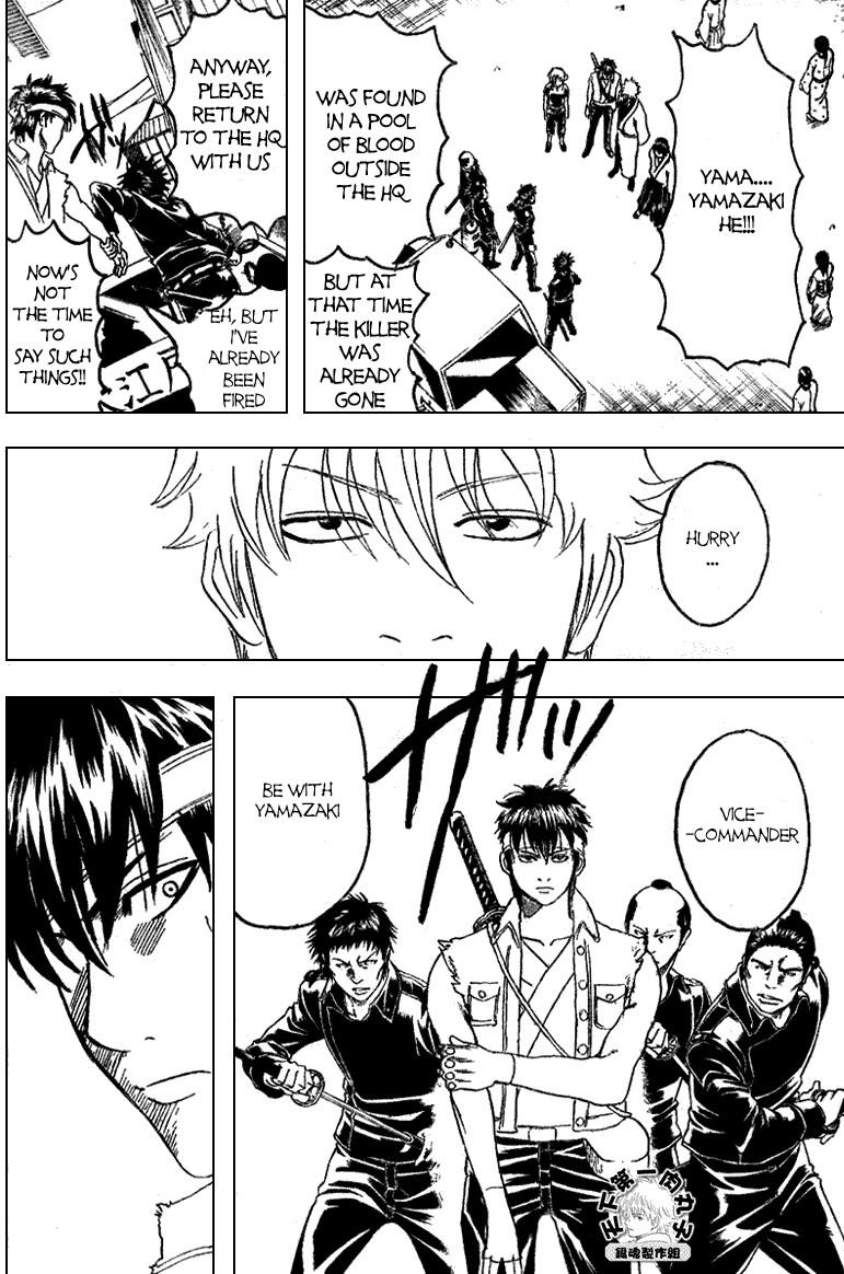 Gintama Chapter, 161 image 010