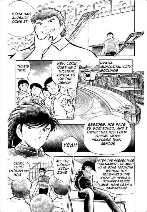 Captain Tsubasa, Chapter 60 image 016