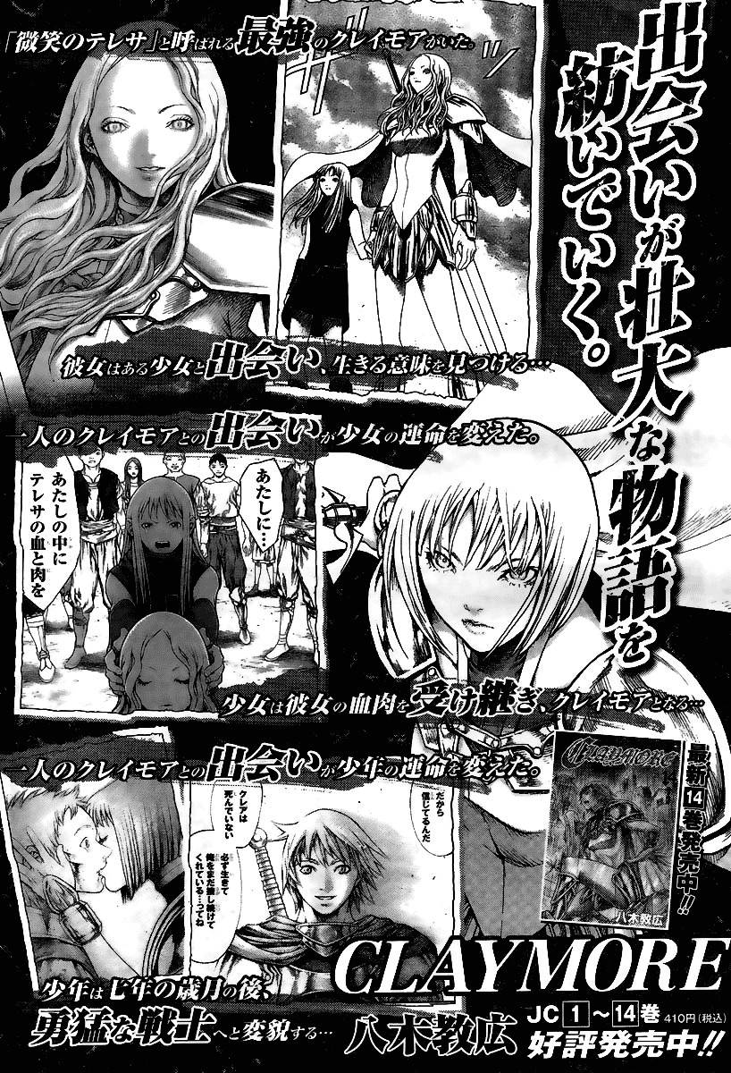 Claymore, Chapter 82 image 033