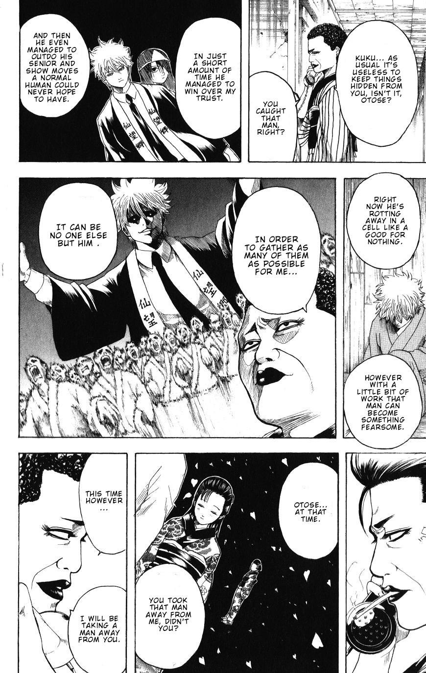 Gintama Chapter, 199 image 005