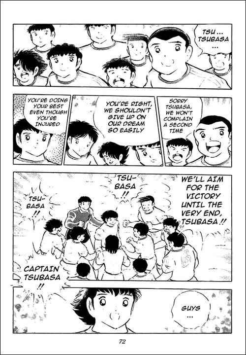 Captain Tsubasa, Chapter 78 image 052