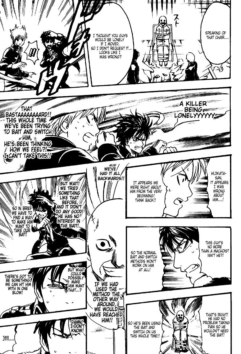 Gintama Chapter, 252 image 017