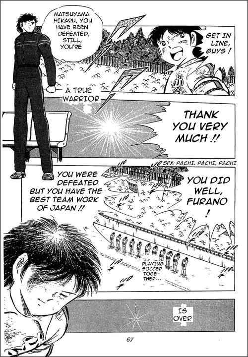 Captain Tsubasa, Chapter 74 image 019