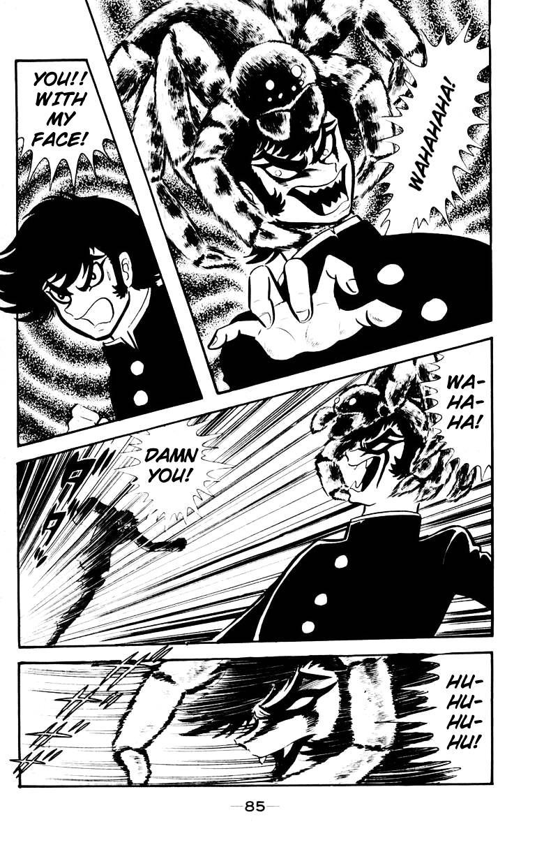 Devilman, Chapter 3 image 082